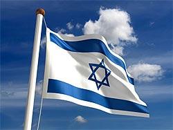 symbol_flagofisrael